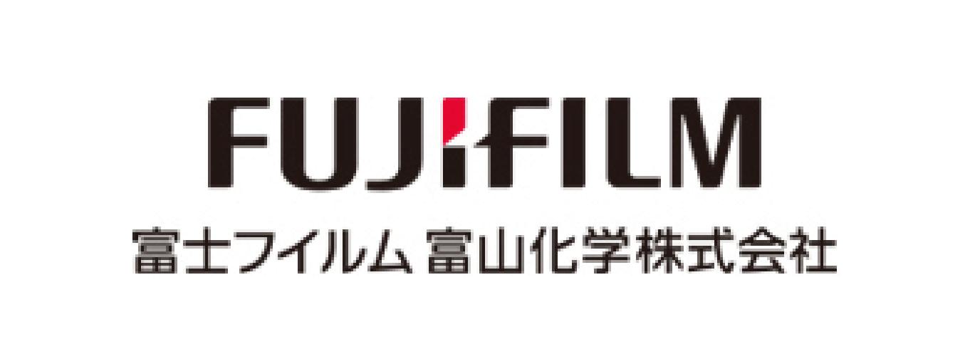 富士フイルム富山化学