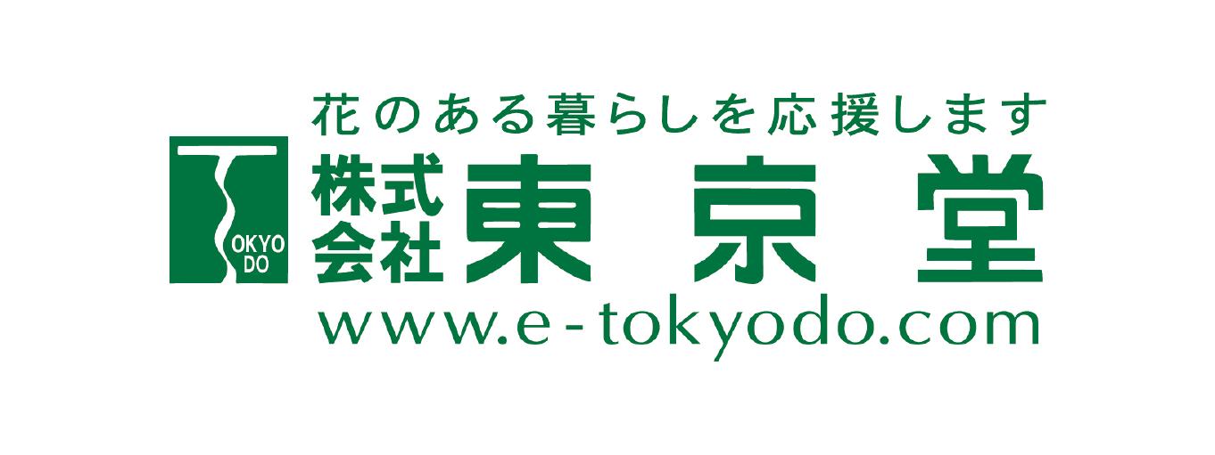 TOKYODO